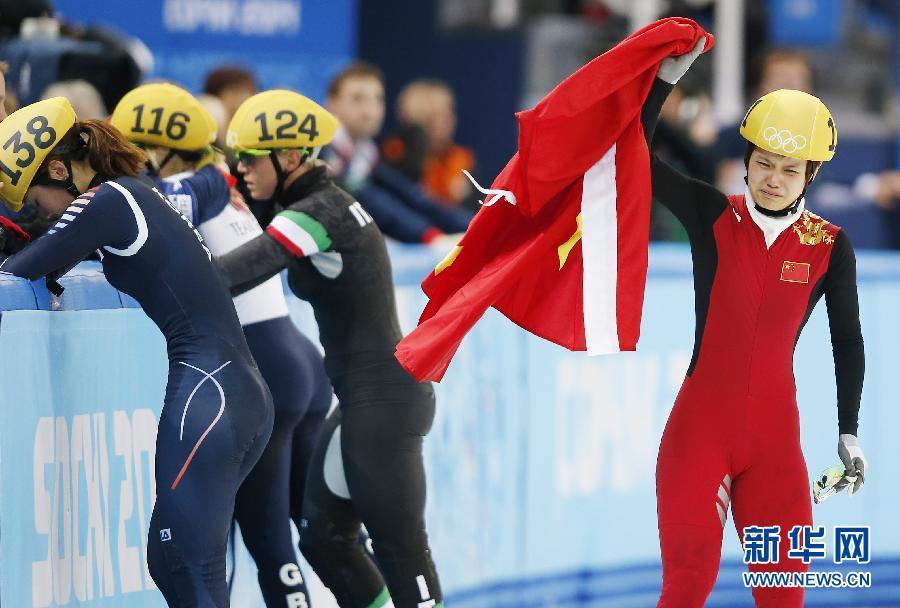 2月13日,中国选手李坚柔(右)在比赛后庆祝。当日,在2014索契冬奥会短道速滑女子500米决赛中,中国选手李坚柔以45秒263的成绩获得冠军,为中国体育代表团获得本届冬奥会首金。新华社记者王丽莉摄