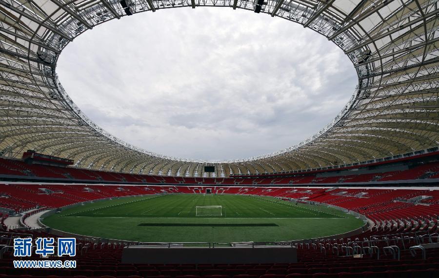 2月20日拍摄的贝拉-里约球场。当日,巴西总统罗塞夫出席了巴西南部城市阿雷格里港贝拉-里约球场的落成仪式,贝拉-里约是2014年巴西世界杯的赛场之一。 新华社/路透