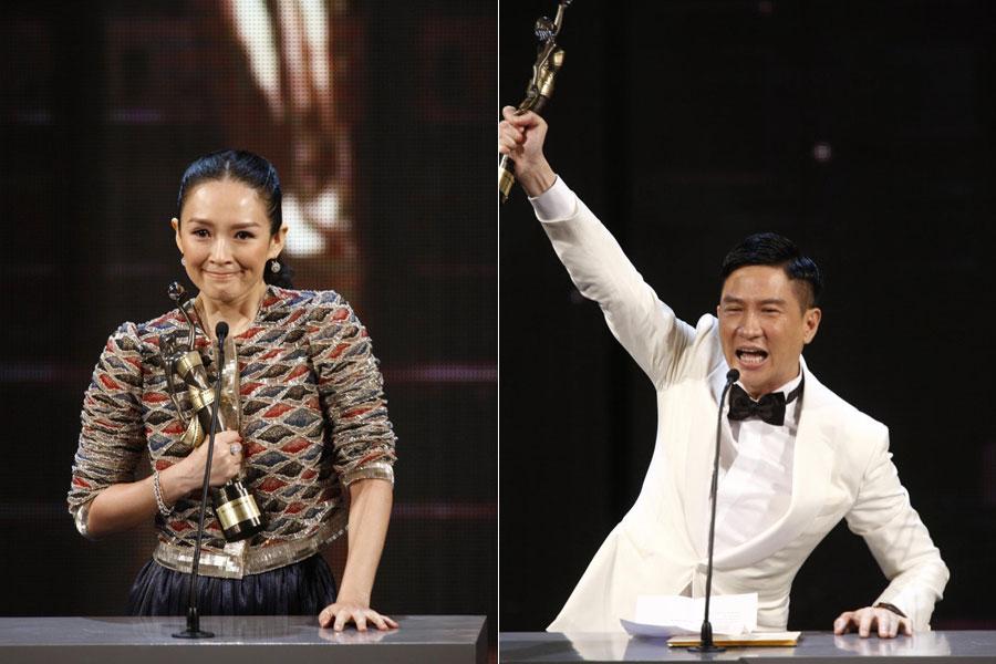 张家辉、章子怡分别凭《激战》、《一代宗师》分封帝后,张家辉台上兴奋打拳,章子怡则泣不成声。