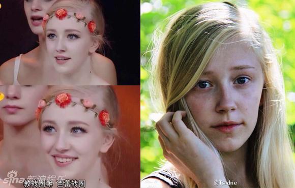 """《天天向上》里那个美哭不少观众的萌妹子被大家唤做""""丹麦天使""""。而近日,她的素颜照也在网上曝光,网友直呼落差大,不过也有不少人称素颜清新也很美。"""