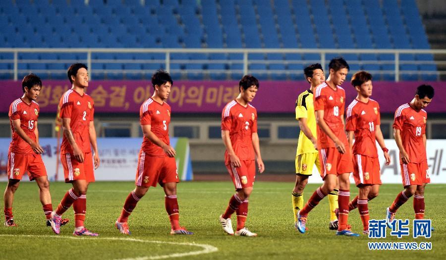 图为9月25日,在2014仁川亚运会男子足球八分之一决赛0比2不敌泰国队后,中国队球员落败后离场。