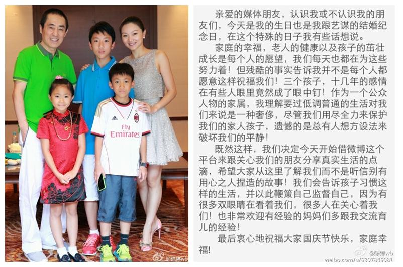 9月30日凌晨5点,张艺谋的妻子陈婷在微博中分享了一张全家福,并向媒体大众分享了自己的心情,据陈婷所称,今天是她和张艺谋的结婚纪念日,并渴望平淡的生活。