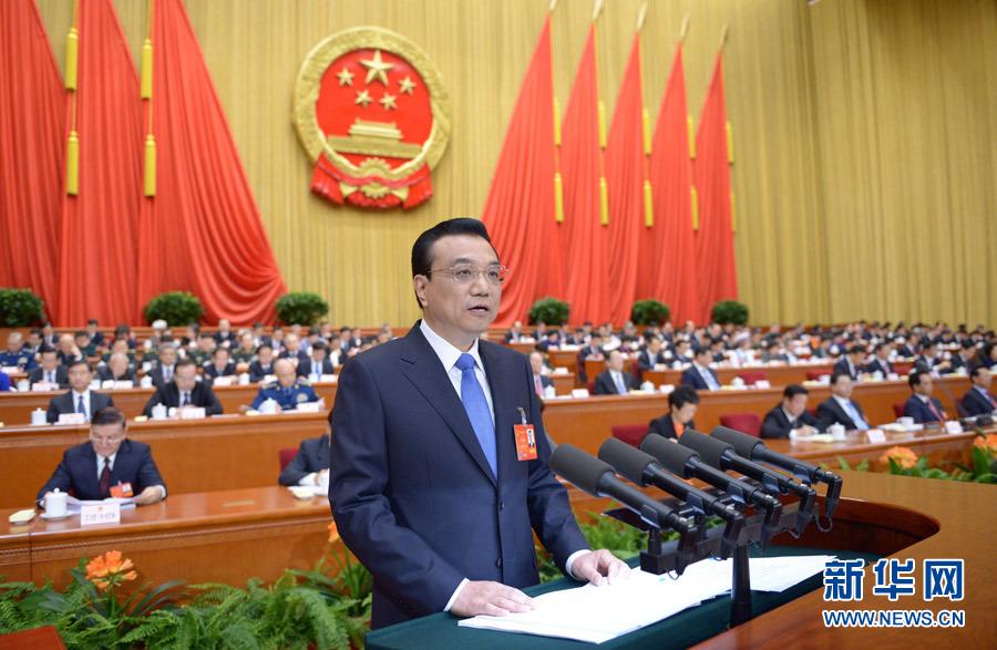 3月5日,第十二届全国人民代表大会第二次会议在北京人民大会堂开幕。国务院总理李克强作政府工作报告。 新华社记者李学仁摄