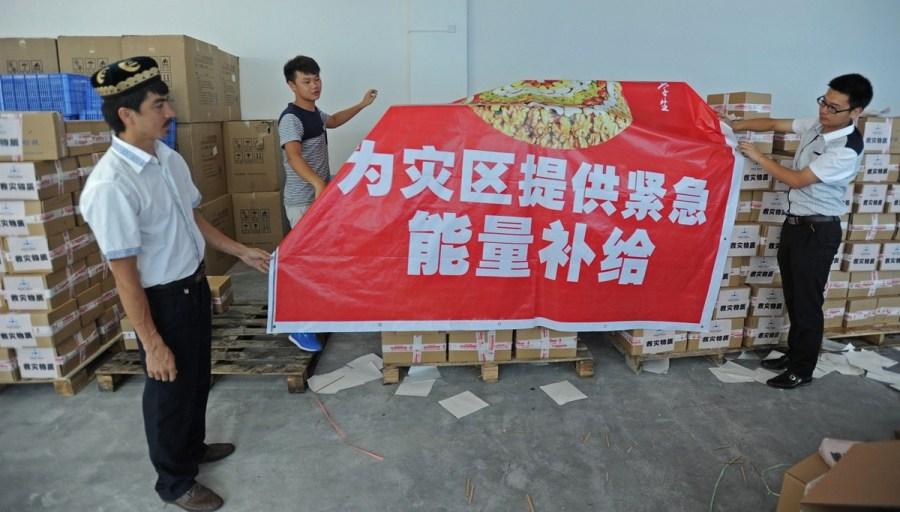 8月5日上午,湖南某公司董事长阿迪力・买买提吐热与工作人员一起把1万斤切糕打包装好,捐赠给云南地震灾区。
