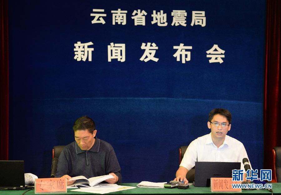 10月8日,新闻发言人(右)在云南省地震局介绍景谷地震情况。