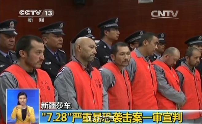判处奥斯曼・阿卜来提等12人死刑,15人被判死刑缓期二年,9人被判无期,20人被判4-20年有期徒刑。案件致无辜群众37人死亡,警方击毙暴徒59人。