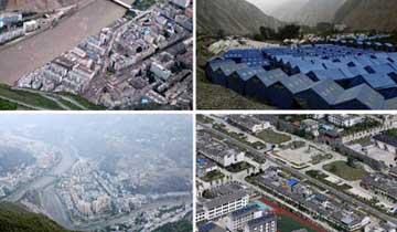 地震七年汶川今昔对比