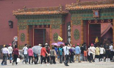 (文化)(6)故宫博物院下月起试行每天限流8万