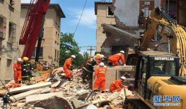 #(突发事件)(2)辽宁葫芦岛市一居民楼发生爆炸事故