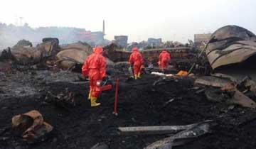 记者随核生化应急救援队直击天津爆炸核心区