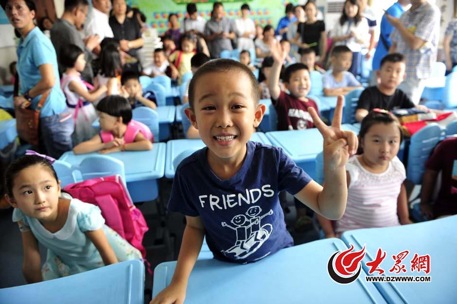 济南小学新生报到 开学季,你准备好了吗?