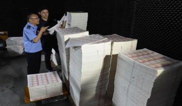 2.1亿!广东破获建国以来最大假币案