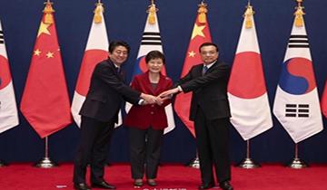 第六次中日韩领导人会议今日在首尔召开