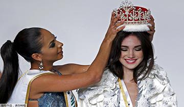 国际小姐选美落幕 委内瑞拉美女夺冠