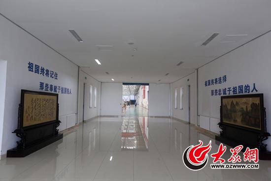 中国航空工业集团公司济南特种结构研究所车间入口处