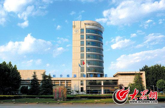 中国航空工业集团公司济南特种结构研究所西所区外景