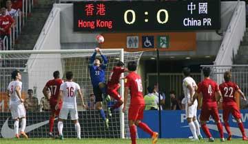 世预赛国足0比0香港-基本无缘出线.jpg
