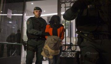 西班牙搜查工行马德里支行 逮捕5高管