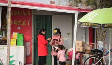 郑州黄河游览区现收费厕所 没现金发红包