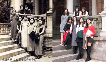 上海交大公布不同时期男女生对比照片.jpg