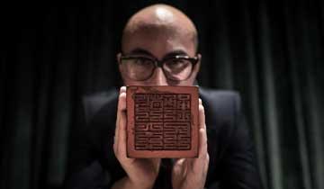 香港将拍卖一枚康熙印玺-估价1500万美元.jpg