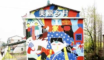 """湖南益阳:""""涂鸦村庄""""美如""""童话城堡"""".jpg"""