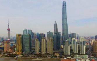 中国第一高楼上海中心大厦完工