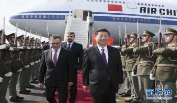 习近平抵达布拉格 开始对捷克进行国事访问