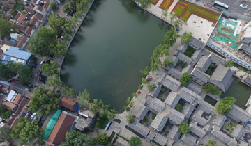 百花洲园区今日首次开放  航拍带您看老济南风貌.jpg