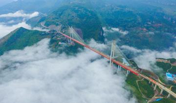 """贵州毕节:""""世界第一高""""北盘江大桥合龙"""