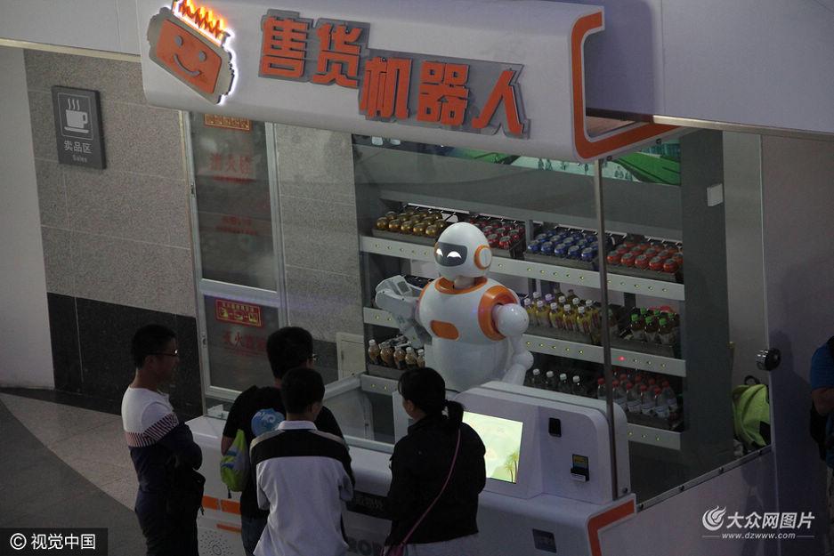 9月20日,山东滨州,市民争相在滨州市科技馆体验机器人购物。