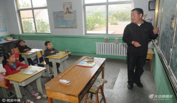 淄博学生最少学校 共六名学生