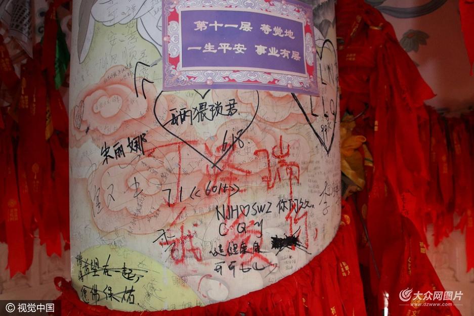 11月27日,山东无棣,海丰塔内壁遭游客涂鸦,刻满了情话和祝福语。