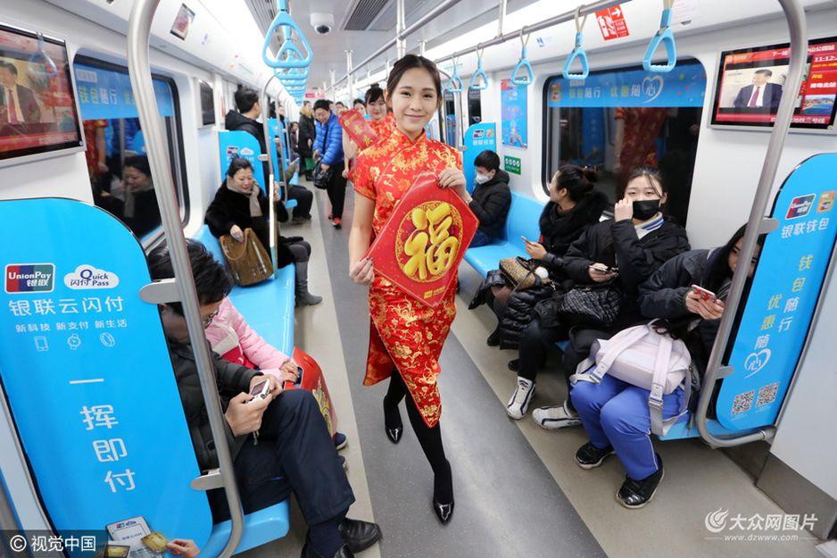 """青岛:旗袍美女地铁上送""""福"""""""
