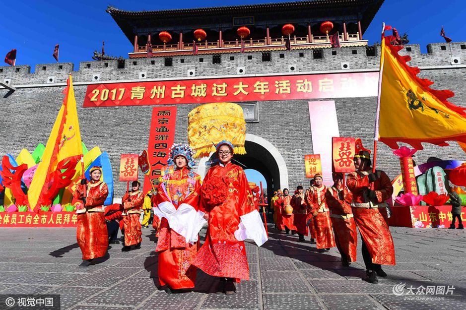 """1月20日,农历的腊月二十三""""小年"""",潍坊青州市启动了""""古城过大年""""活动,上演了舞狮、""""知府巡街""""、传统婚礼秀、民间非遗展等丰富多彩传统民俗节目,吸引大批市民和游客前来观看。"""