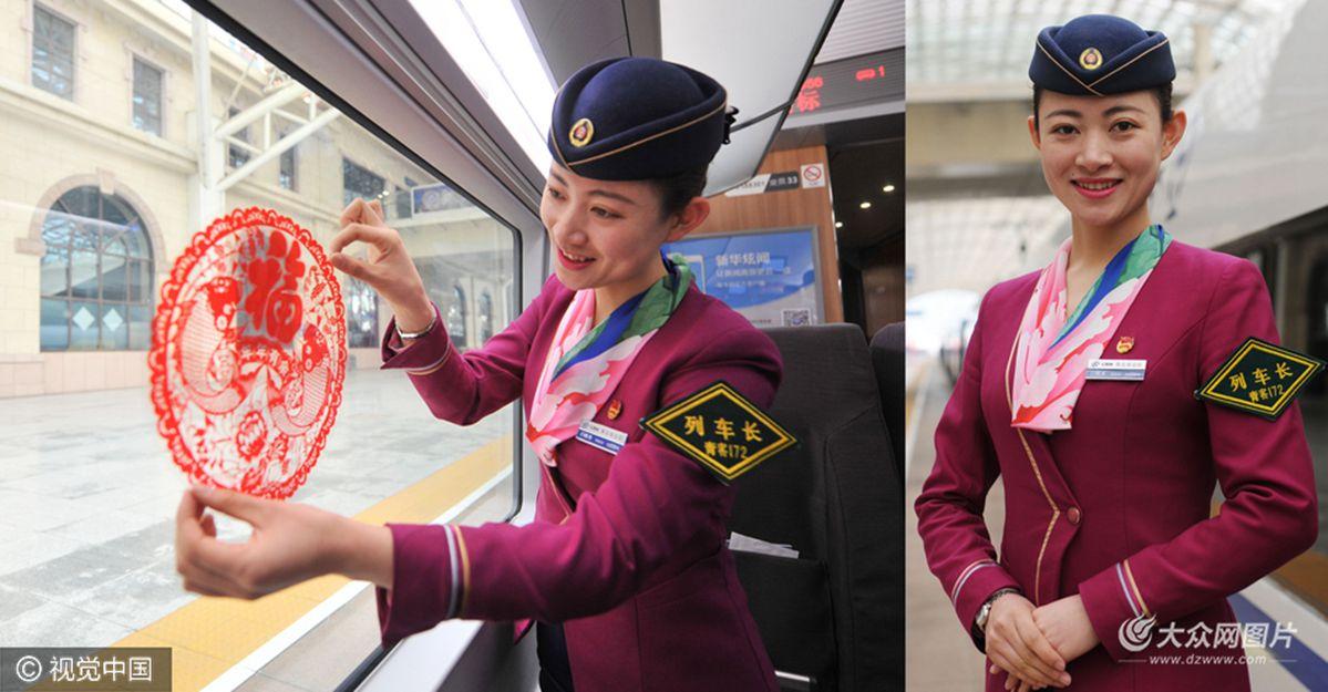 1月21日,山东省青岛市,奋战在2017春运各条线路上的列车长、乘务员、上水工为春运坚守岗位,为广大旅客提供周到细致的服务,他们奉献的一切都是为了您能安稳回家。