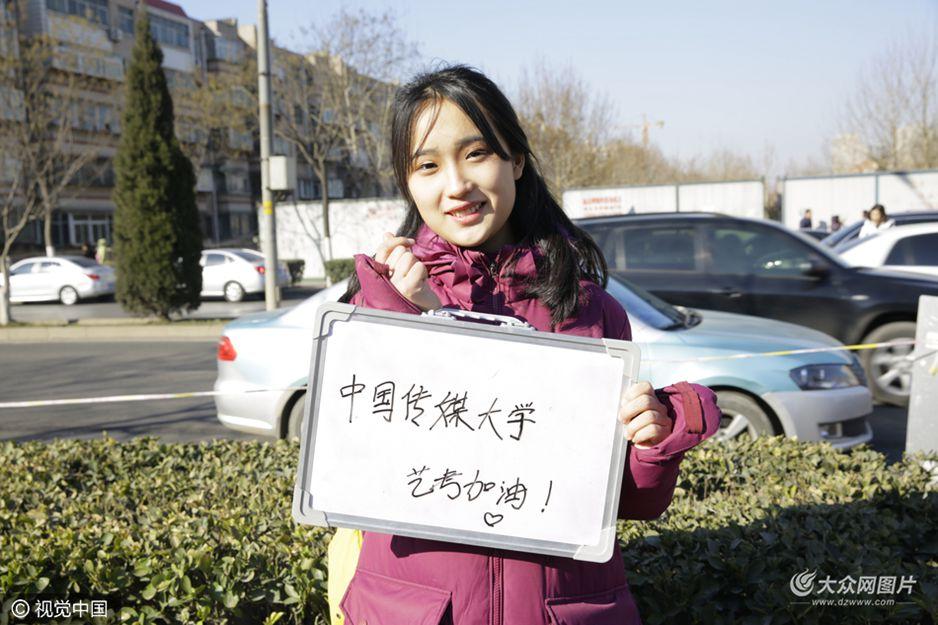 2月10日上午,记者在济南艺术学校和济南第一中学两个艺考考点,采访前来考试的艺考考生。考生们对记者分享了他们理想的学府并写下了自己的寄语。