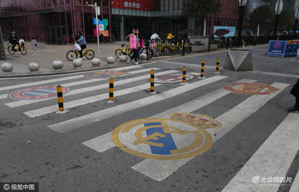 重庆车标及球队徽标现多处斑马线
