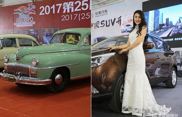 潍坊汽车文化博览会开幕 汇聚名车靓模