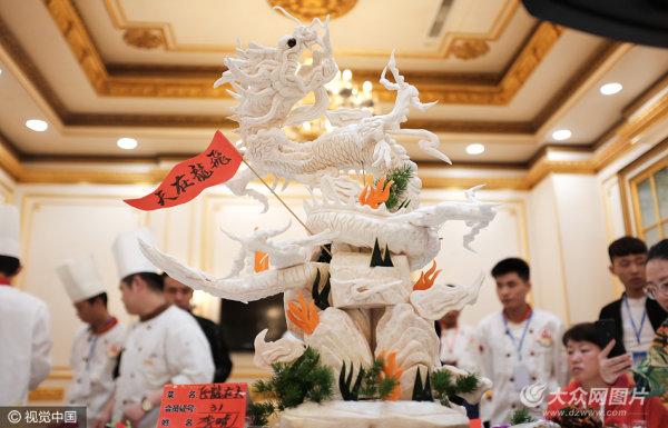 """百名大厨德州竞技 菜品""""龙飞凤舞""""让人称赞"""