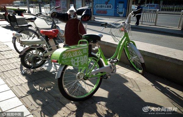 新款智享单车亮相 可太阳能充电