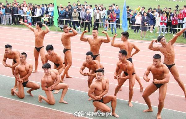 大学生运动会男子健美队秀肌肉 引全场尖叫