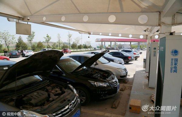 新能源充电桩现身济南高速服务区