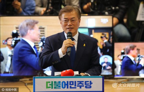 韩国总统选举文在寅胜出
