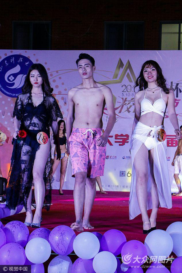 青岛高校举办模特大赛 美女帅哥上演夏日狂欢