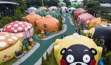 """日本火山脚下的童话农场-""""馒头屋""""连绵成群.jpg"""