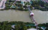 中国地理南北分界线标志园.jpg