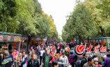 一年一度的千佛山重阳山会今天开幕了!今年的重阳山会从10月26日到11月5日,持续11天。大众网记者 张玛睿 摄