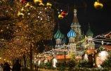 这是12月26日在俄罗斯莫斯科红场拍摄的彩灯。