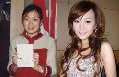 潘长江否认女儿整容:她只是打了瘦脸针